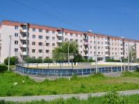 叶卡捷琳堡市,  , house 36. 公寓楼
