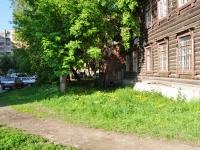 соседний дом: ул. Бессарабская, дом 5. многоквартирный дом