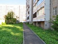 Екатеринбург, улица Бессарабская, дом 10А. многоквартирный дом