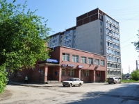 Yekaterinburg, st Karelskaya, house 68. Apartment house