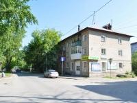 Yekaterinburg, st Karelskaya, house 68А. Apartment house