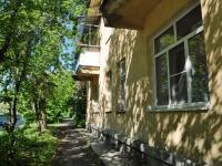 Yekaterinburg, st Karelskaya, house 72. Apartment house