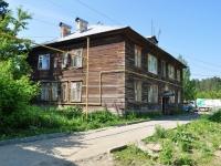 Yekaterinburg, st Karelskaya, house 76. Apartment house