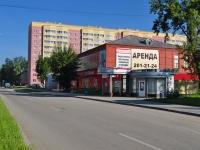 соседний дом: ул. Латвийская, дом 2. офисное здание