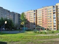 Екатеринбург, улица Латвийская, дом 3. многоквартирный дом