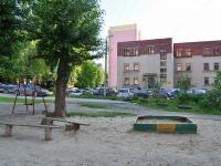 Екатеринбург, улица Латвийская, дом 3А. суд