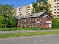 соседний дом: ул. Латвийская, дом 5. многоквартирный дом