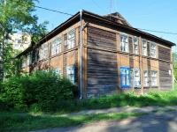 соседний дом: ул. Латвийская, дом 11А. многоквартирный дом