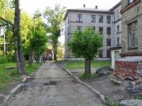 Екатеринбург, Новая ул, дом 3