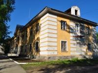 Екатеринбург, Новая ул, дом 9