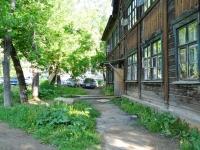 Екатеринбург, Новая ул, дом 10