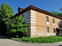 соседний дом: ул. Прибалтийская, дом 13. многоквартирный дом