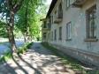 улица Прибалтийская, дом 58. многоквартирный дом. Оценка: 3,2