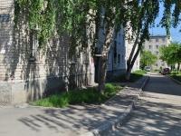 叶卡捷琳堡市,  , house 76/1. 公寓楼