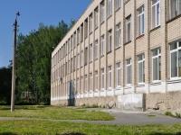 叶卡捷琳堡市,  , house 91. 学校