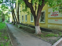 Екатеринбург, Центральная ул, дом 12
