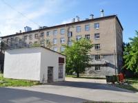 Екатеринбург, улица Анри Барбюса, дом 2. общежитие УГМА
