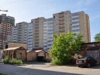 Екатеринбург, улица Анри Барбюса, дом 6. многоквартирный дом