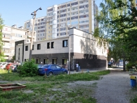 Екатеринбург, улица Анри Барбюса, дом 13. многоквартирный дом