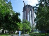 Екатеринбург, улица Милицейская, дом 1. строящееся здание