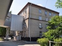 叶卡捷琳堡市,  , house 1. 科学院