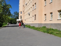 Екатеринбург, Кулибина ул, дом 2