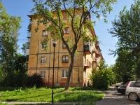 Екатеринбург, Кулибина ул, дом 3