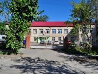Екатеринбург, Кулибина ул, дом 5
