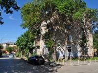 Екатеринбург, Кулибина ул, дом 1