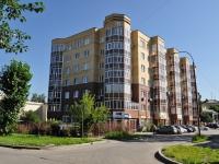 Yekaterinburg, alley Lobachevsky, house 1. Apartment house
