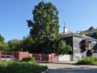 Yekaterinburg, alley Lobachevsky, house 3. Apartment house