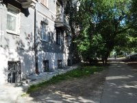 Екатеринбург, Лобачевского пер, дом 5