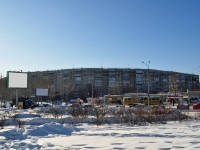 Екатеринбург, Высоцкого ул, дом 10