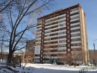 Екатеринбург, Высоцкого ул, дом 8