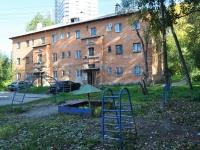 Екатеринбург, Вишнёвая ул, дом 34