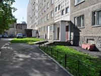 Екатеринбург, Коминтерна ул, дом 3