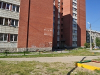 Екатеринбург, Коминтерна ул, дом 11