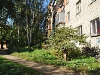 Екатеринбург, Коминтерна ул, дом 13