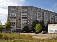 Yekaterinburg, blvd Esenin, house 3. Apartment house