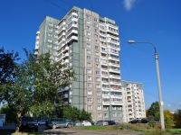 Yekaterinburg, blvd Esenin, house 4. Apartment house