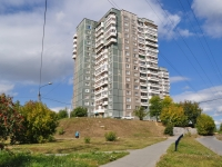 Yekaterinburg, blvd Esenin, house 6. Apartment house