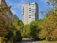 Yekaterinburg, blvd Esenin, house 7. Apartment house