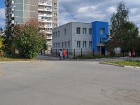 Yekaterinburg, blvd Esenin, house 7А. polyclinic
