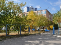 Yekaterinburg, blvd Esenin, house 9. nursery school