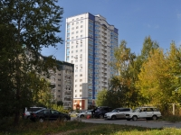 Yekaterinburg, blvd Esenin, house 10. Apartment house