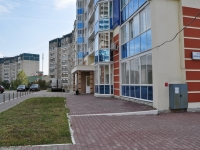 Екатеринбург, Есенина б-р, дом 10