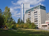 Yekaterinburg, blvd Esenin, house 12. Apartment house