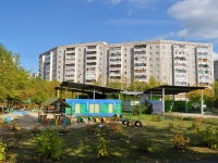 Yekaterinburg, blvd Esenin, house 13. Apartment house