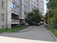 Екатеринбург, Есенина б-р, дом 16