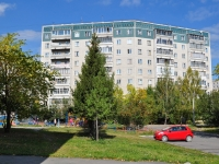 Yekaterinburg, blvd Esenin, house 16. Apartment house